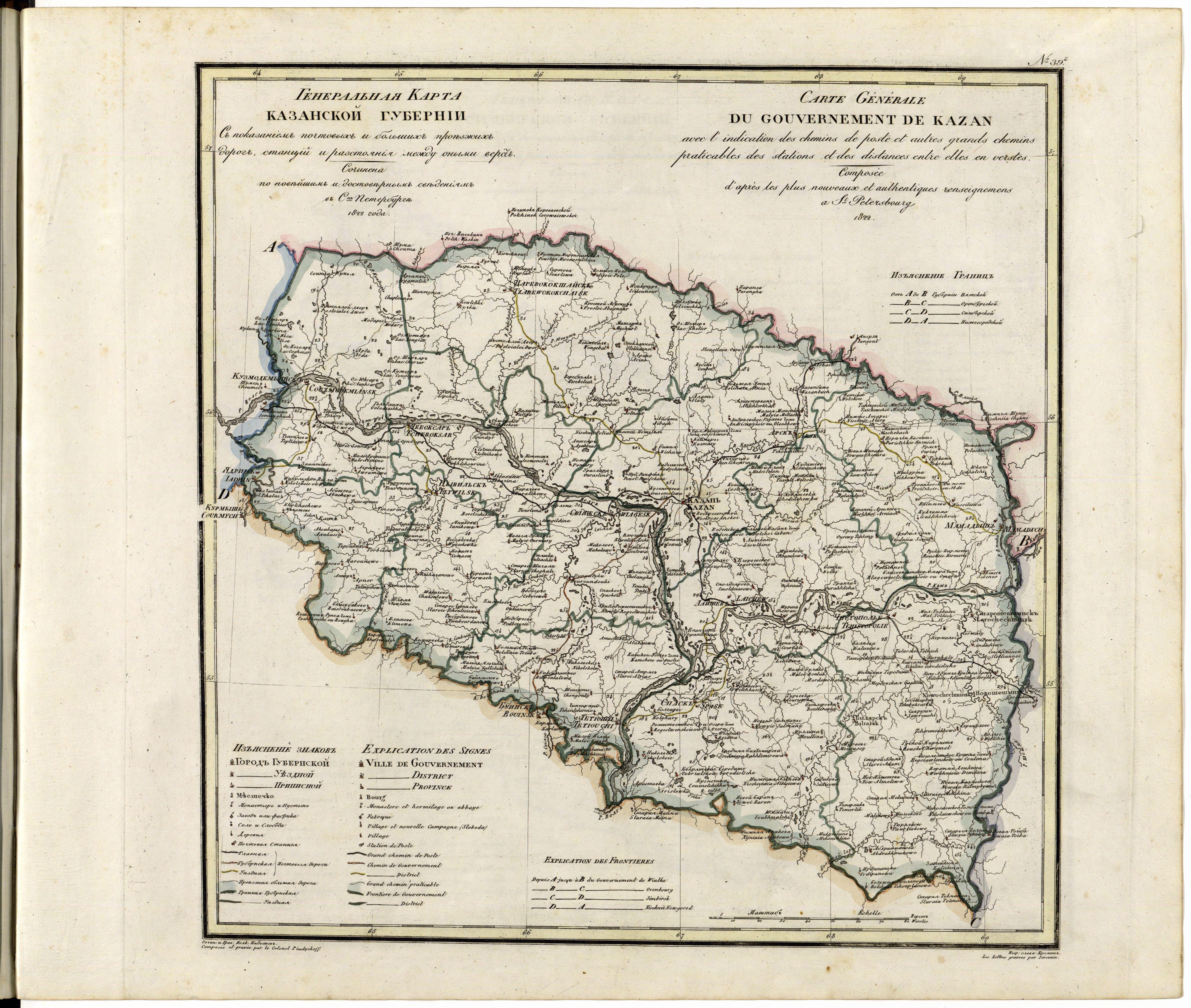 История змиевского края - старинные карты - старые карты рос.