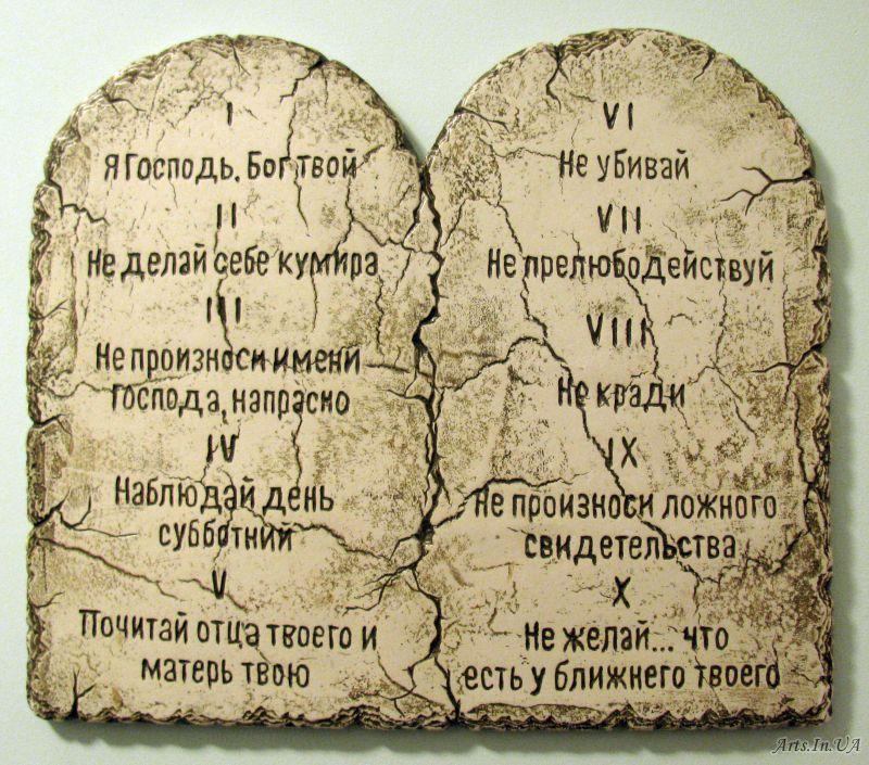 Тема нашего урока - новый заветновый завет - это вторая часть библии